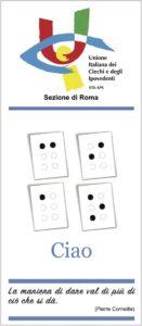 Brochure UICI Roma